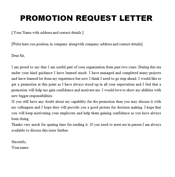 promotion request letter free sample letters