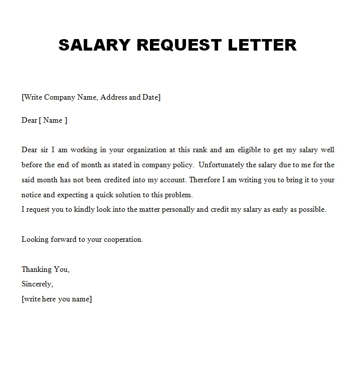 Salary request letter free sample letters for How to ask for salary requirements in cover letter