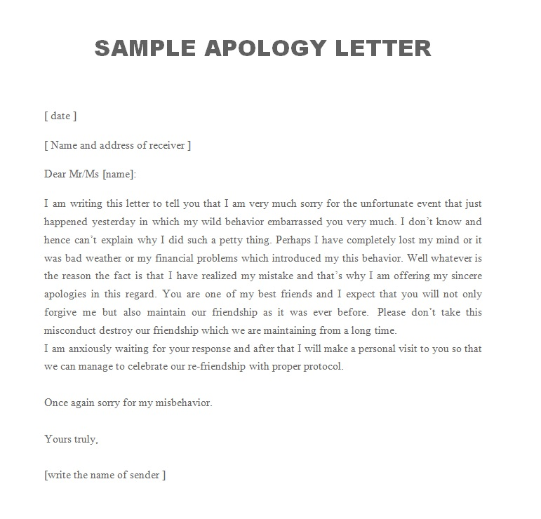 Example Of A Letter Of Apology